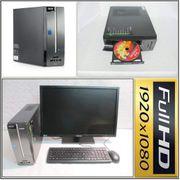 PC Komplettsystem mit Zubehör Windows