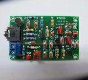 FM-Transmitter 88-108 MHz