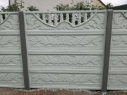 Zaun Betonzaun Betonzäune Sichtschutz Gartenzaun