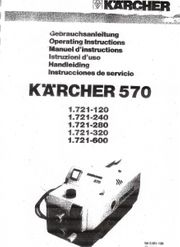 KÄRCHER 570