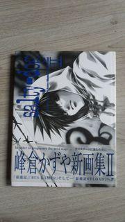 Artbook-Sammlung Japan Anime Originale Schnäppchen