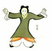 VHS-Kurs Yi Jin Jing - Qi
