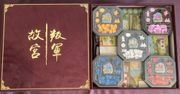 Gugong Deluxe Big Box mit