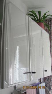 Badezimmerhängeschrank 3-türig Seitenteil weiß glänzend