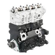 Motor Austauschmotor VW T-2 T-3