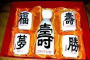 japanische Sake-Becher