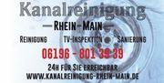 Rohr- Kanalreinigung in Frankfurt und