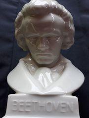 Ludwig van Beethoven Büste - Herend