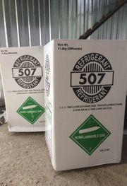 Refrigerant R410a R32