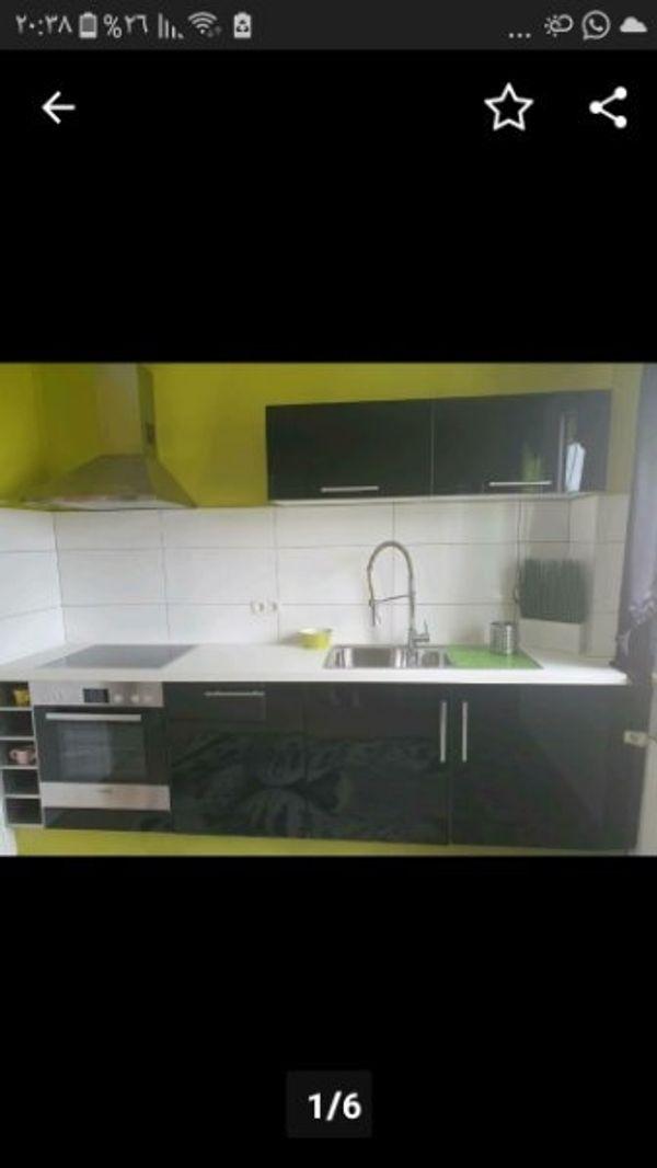 Ikea küche in Angelhof I u. II - IKEA-Möbel kaufen und ...
