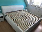 Bett Lederbett elektrisch verstellbar 2x2m