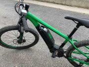EBike E-Bike E-Mountainbike Elektrofahrrad Ghost