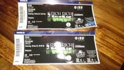 2 Tickets für UFO361 FRANKFURT
