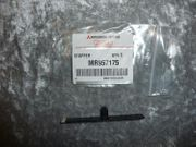 MR957175 Anschlagstueck Frontscheibe Mitsubishi Colt