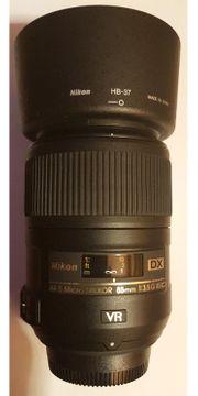 Nikon 85mm macro 1 3 5 G