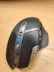 Logitech G602 Wireless Maus super