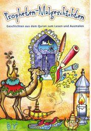 Deutschsprachiger Islam Unterricht für Kinder