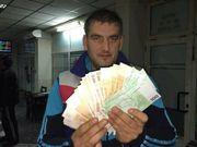 Darlehen Darlehen von 2 000