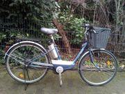 E-Bike Yamaha 26zoll 4Gang-Nabenschaltung Top-Zustand