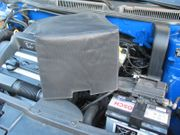 Original VW Batterieschutzhülle Thermoschutz