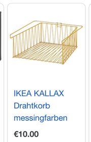ikea kallax Einsatz Drahtkorb gold