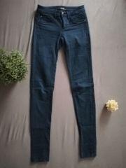 Tally Weijl Jeans