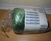 Band Kunststoffband Schnur für Garten