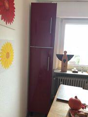 Putzschrank Ikea