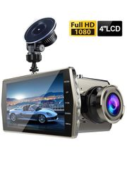 Autokamera 4 Zoll LCD Full