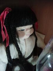 Chinesische Puppe