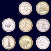 Silbermünze 2000 PTAS Olympiade Barcelona