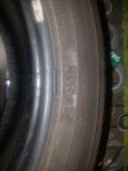 Reifen mit ca 5mm Profil