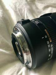Objektiv Sigma für Canon 18-250