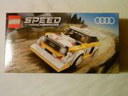 LEGO Audi Sport Quattro S1 -