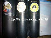 3x Ritzenhoff Bierglas Pils Paket