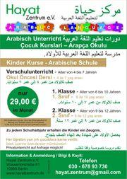 Arabisch Unterricht A1 2 für