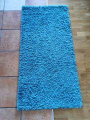 Teppich - 140x70cm