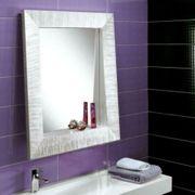 Spiegel mit Ablage Model DEEP