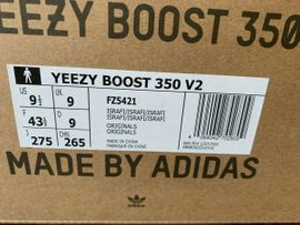 Bild 4 - Adidas Yeezy Boost v2 israfil - Niedernberg