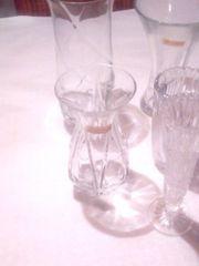 gut erhaltene kristallvasen