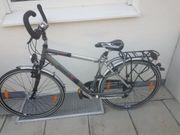 Fahrrad Marke Pegasus Solero 21