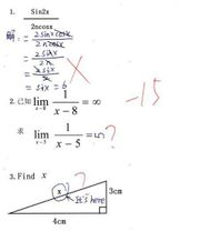 Mathematiknachhilfe in Frankfurt Mathematik Mathe