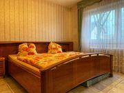 Luxuriöses Ehebett Doppelbett Kingsize Kirschbaum