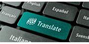 Professionelle Übersetzungen aus dem Deutschen