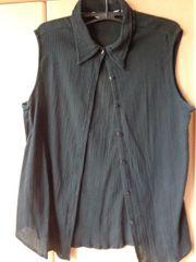 Bluse ärmellos Gr 38 40