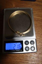 Wunderschönes Damenarmband 750 Gold Armband