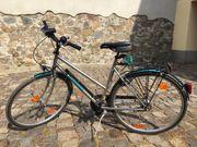 Damenrad 26 Zoll gebraucht neuwertig