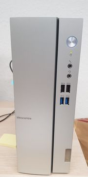 Lenovo PC ideacentre 510S-07ICB