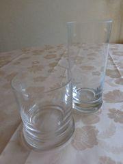 Haushaltsartikel Gläser Trinkgläser 4 Stück