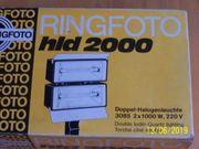 Doppel-Halogenleuchte Ringfoto hld 2000 W